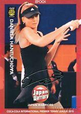 Daniela Hantuchova 2015 Epoch IPTL Tennis Gold Foil Facsimile Signature #8/10 MT