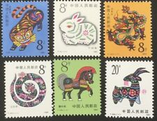 China 1986 - 1991 Lunar New Year Stamps collection MNH