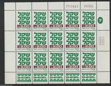 ISRAEL Shekel 2.00  Full Sheet Definitive ERROR 150582 VERTICAL COLOR LINE STRIP