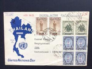 "Cover: 1951 FDC 'U.N. Day"" W/ 1.25Bt King Naresuan & 1Bt Thao Suranaree"