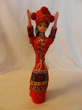 "Chinese Doll In Traditional Dress from 1989 from Save of China 11.5"" Tall"