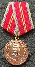 soviético CCCP RUSIA Order MEDALLA Stalin 130 years of Cumpleaños RARO #5