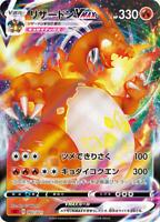Pokemon Card Charizard VMAX Holo 002/021 Sword & Shield Nintendo POCKET MONSTERS
