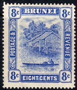 Brunei 1916 ultramarine 8c multi-crown perf 14 mint  SG50