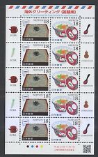 JAPAN 2016 TRADITIONAL CUISINE (SOBA & OYAKODON) FULL SHEET OF 10 STAMPS MINT