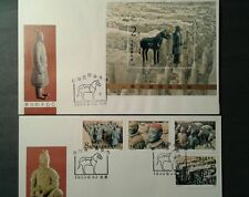 China Stamp 1983 FDCs T88, Scott 1859-63 Qin Terra Cotta Figures Complete Set