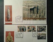 China Stamp 1983 FDCs T88, Scott 1859-63 Qin Terra Cotta Figures Complete Set