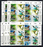 ISRAEL STAMPS 1989 sheet DUCKS IN THE HOLY LAND 5 X SHEETS MNH