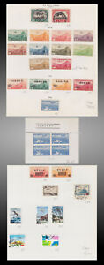 1929-1987 CHINA - TAIWAN PAGES ALBUM AIR POST MINT HINGED AND USED