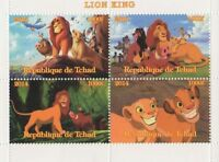 LION KING DISNEY REPUBLIQUE DE TCHAD 2014 MNH STAMP SHEETLET