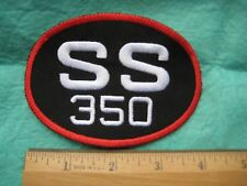 Chevrolet SS 350 Racing Service  Uniform Patch