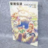 SEIKEN DENSETSU Legend Making of Mana w/Poster Art Illustration Book AC