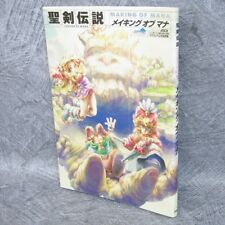 SEIKEN DENSETSU Legend Making of Mana w/Poster Art Illustration Book AC*