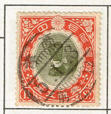 Japan Imperial Cap Emperor Taishō classic stamp 1915 nice Postmark