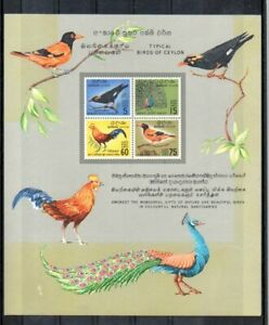 Typical Birds of Ceylon First National Stamp Exhibition 1967 MNH