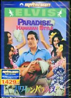 ELVIS PRESLEY-PARADISE, HAWAIIAN STYLE-JAPAN DVD C75