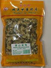 80g Dried White Chrysanthemum Buds Chinese Herbal Tea China Food health drink