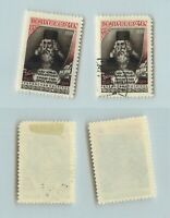 Russia USSR ☭ 1959 SC 2190 Z 2208 MNH and used . rtb2246