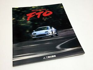1998 Mitsubishi FTO JDM Brochure - Japanese Domestic Market