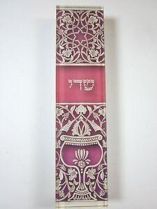 "Small Mezuzah Acrylic SIENNA GOBLET w NON Kosher Scroll 4"""