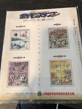 Pokemon Japanese Shogakukan Magazine Stamp Set 1995-1996 Gengar Dragonite SEALED