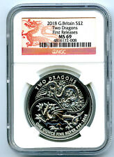 2018 2PD GREAT BRITAIN 1 OZ SILVER NGC MS69 TWO DRAGONS FIRST RELEASES