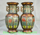 10  Marked Old China Cloisonne Enamel Dynasty Palace Flower Bottle Vase Pair