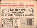 CANARD ENCHAINÉ Birthday Newspaper JOURNAL NAISSANCE 9 FEVRIER FEBRUARY 1983