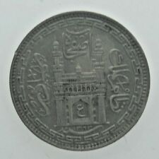 1944 India Princely States Hyderabad 8 Annas (AU) About Uncirculated Condition