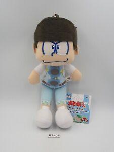 "Osomatsu San B2408 Karamatsu Banpresto 2017 Plush 9"" TAG Toy Doll Japan"