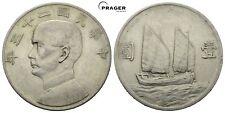 PRAGER: China, Dollar 1934, Jahr 23, [1378]