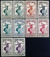 1951-1952>CAMBODIA>Apsaras-Dancing Woodland Spirit>Unused,OG,Used,Hinged.