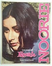 OLD BOLLYWOOD MOVIE PRESS BOOK- NOORIE /FAROOQUE SHAIKH POONAM DHILLON