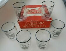 Vintage Russian USSR Set of 6 glasses of crystal