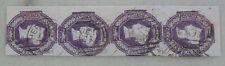 GREAT BRITAIN 1854 6d Embossed, SG 60, Strip of 4, Used , COPY / REPLICA