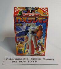 2000 BANDAI Digimon DX Omegamon Action Figure PVC Set RARE