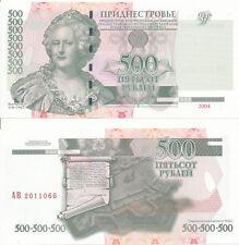Moldova - local money for Transnistria - 500 Rubles 2004 UNC - Pick 41b