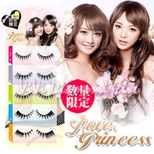 Japan Love Princess False Eyelashes Mixed Styles 5 pairs/box LIMITED EDITION #O3