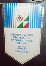 1985 Bulgarian sport field orientation flag pennant