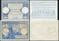 ZANZIBAR REPLY PAID COUPONS IRC 2 items Inc. Britannia Ship 1947-64