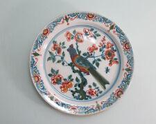 Teller 24,5 cm Makkum Blumen Vogel schöne Farben (8)