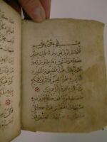 Antique Turkish Ottoman Arabic manuscript, possibly commentary on Koran. 11x15cm