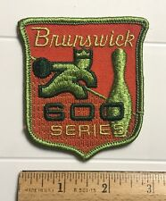 Brunswick Bowling Logo 600 Series Bowler Embroidered Patch Badge