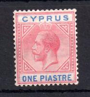 Cyprus KGV 1921 1pi mint MH SG89 WS11039