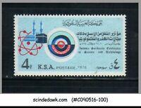 SAUDI ARABIA - 1976 ISLAMIC SOLIDARITY - 1V - MINT NH