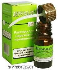 Remover warts, papillomas, dry callosities - Verrukatsid, 2 gr, Mole Remover