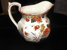ELEGANT ANTIQUE WEDGWOOD ETRURIA POTTERY MILK JUG EASTERN FLOWERS 301 IMPRESSED