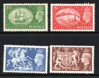 SG509-512 1951 High Value Set UNMOUNTED MINT