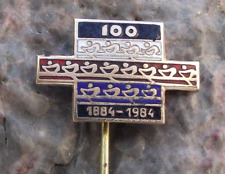 1984 Czech National Rowing Association 100th Anniversary Rowers Pin Badge