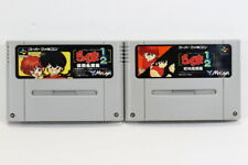 Lot Ranma 1/2 Bakuretsu Rantou & Chonai Gekitou Hen SFC Super Famicom Japan